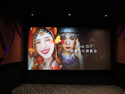 4400万像素AF双摄获导演认可,vivoS7前置镜头能拍4K电影