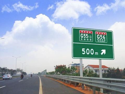 11月起,全国高速将统一限速,这4种超速不再扣分罚款