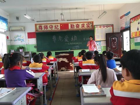 汉阴县漩涡镇中心小学开展重阳敬老系列活动