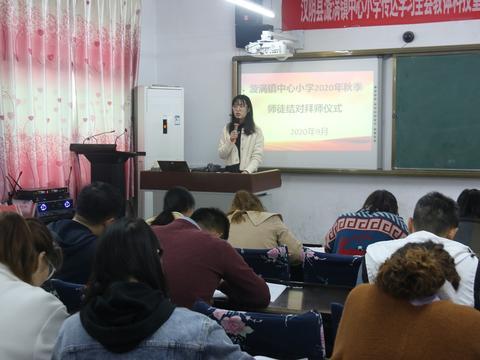 汉阴县漩涡镇中心小学:师徒互助  共同进步