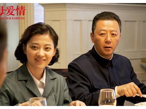 继《父母爱情》后,孔笙执导的又一部年代剧来了,众多演技派加盟