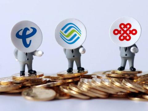 为什么三大运营商,都要进行免费升级5G?网友:套路太多了!