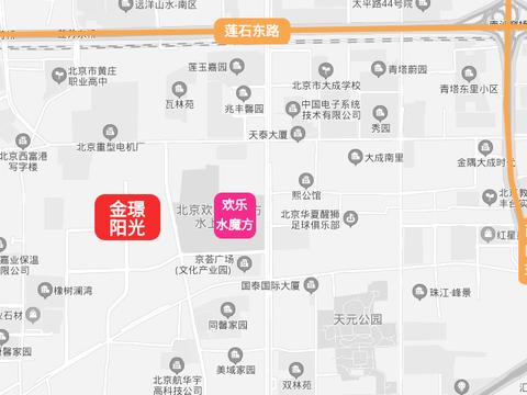 四环再出新宅地 北京最贵共产房即将网申!