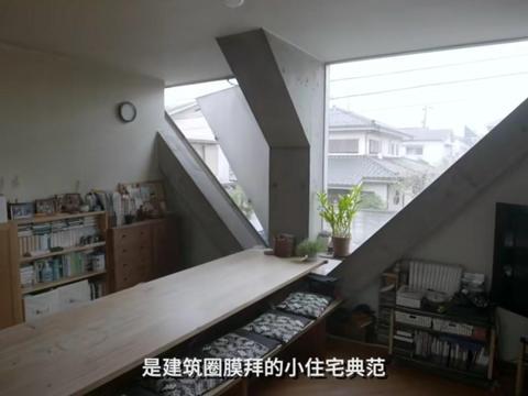 日本富人区的豪宅长什么样?毛坯房室内狭小拥挤,却被吹上了天!