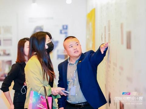2020秋季上海国际别墅设计展隆重开幕,一场不容错过的设计盛宴