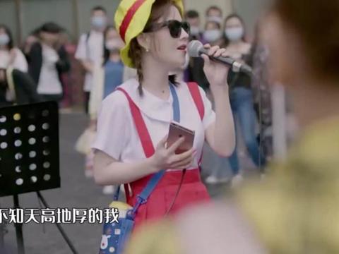 佛系少女:冯提莫主业歌手,副业是知心大姐姐?