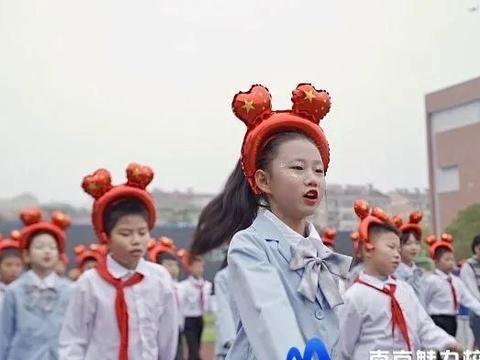 动态丨南师附中江宁分校上坊小学:体育节暨第六届足球节开幕式