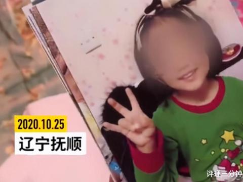 六岁女孩遭母亲及其男友虐待, 钳子拔牙掰断手臂, 小女孩险些丧命