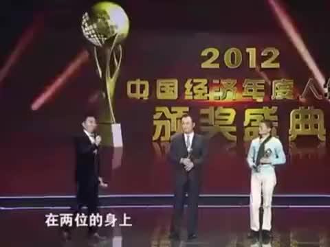 王健林直言:我没想到他穿的这个就来了,马云的回答,果真够霸气
