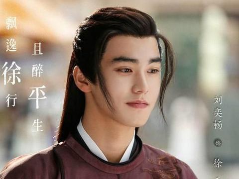 """出道4年,和虞书欣""""撕""""出友情,23岁的他新剧为鞠婧祎做配角"""