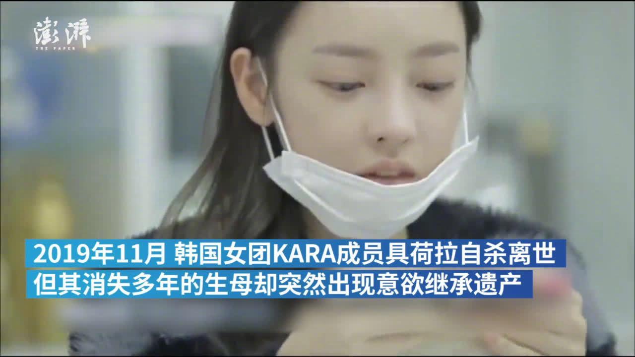 韩国再现具荷拉事件:父母未尽抚养责任却争夺遗产案引热议