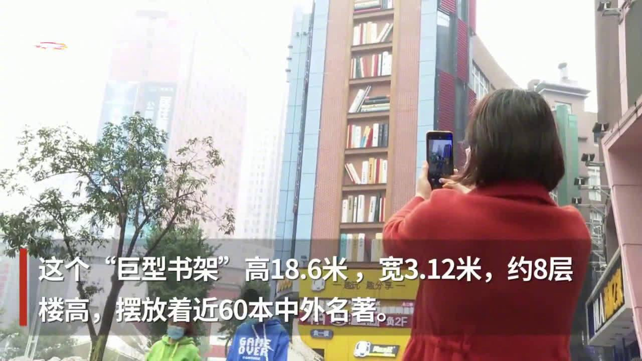 """重庆三峡广场""""8层楼巨型书架""""走红 其实并非新景点"""