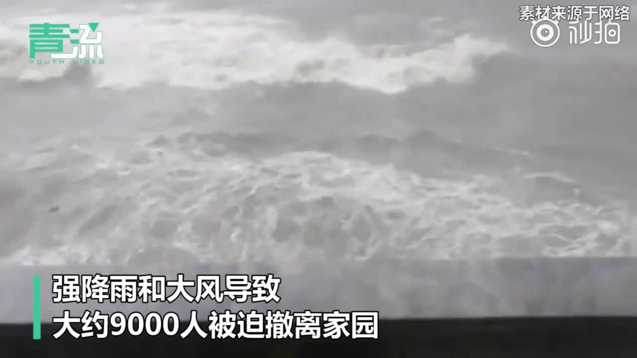 台风莫拉菲晋级南海风王