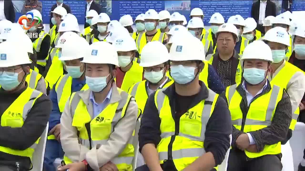 王忠林出席四季度全市重大项目集中开工活动强调 雷厉风行推进项目建设 努力交出靓丽成绩单