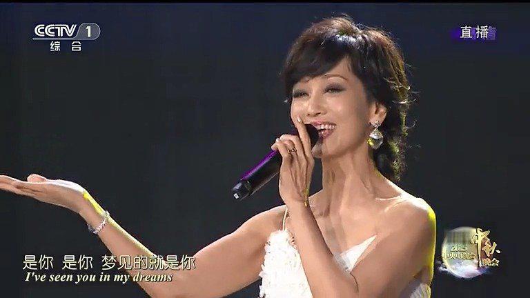 赵雅芝《甜蜜蜜》——很好听的一首甜歌!
