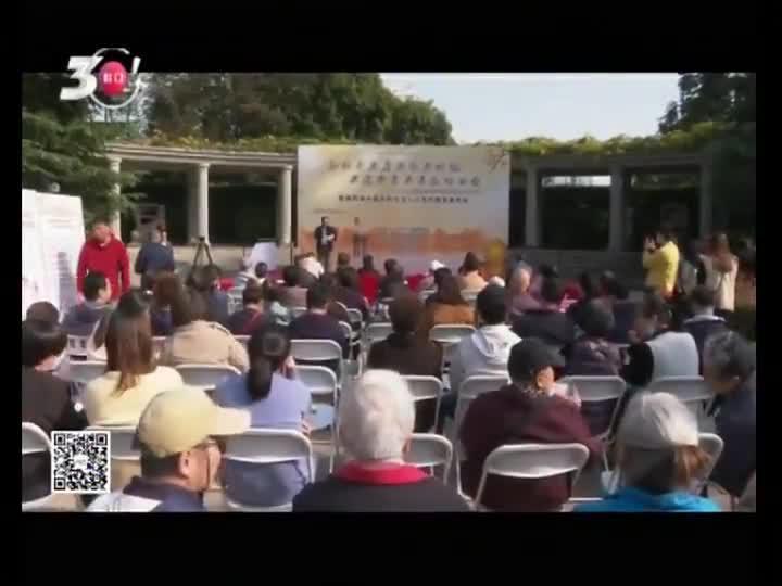 2020年曲阳路街道敬老节专场活动举行