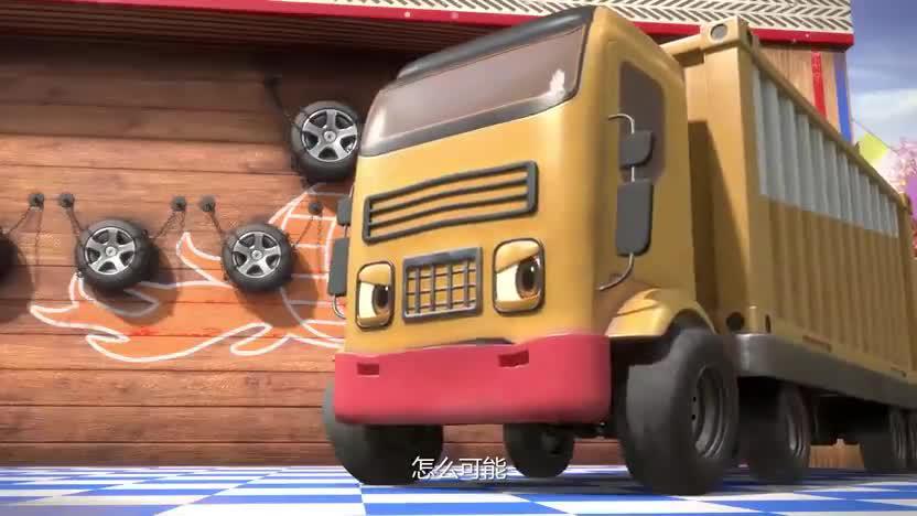 【车王竞速战】新轮胎行被风沙吞没 小飞帮助麦折轮摆脱困境