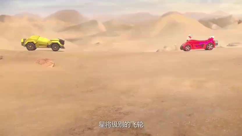【车王竞速战】小发夹突破自我营救小飞