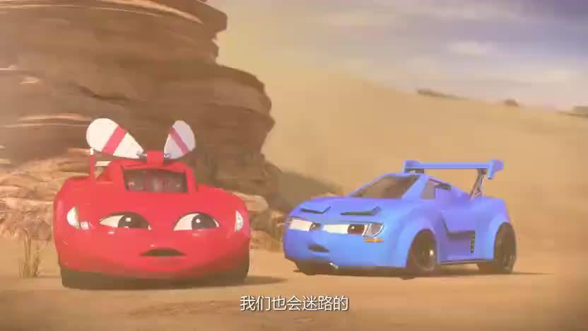 【车王竞速战】危险!小飞小发夹与沙漠幽灵对抗