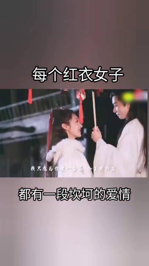 赵露思&白鹿&迪丽热巴&陈乔恩&宣璐&刘亦菲