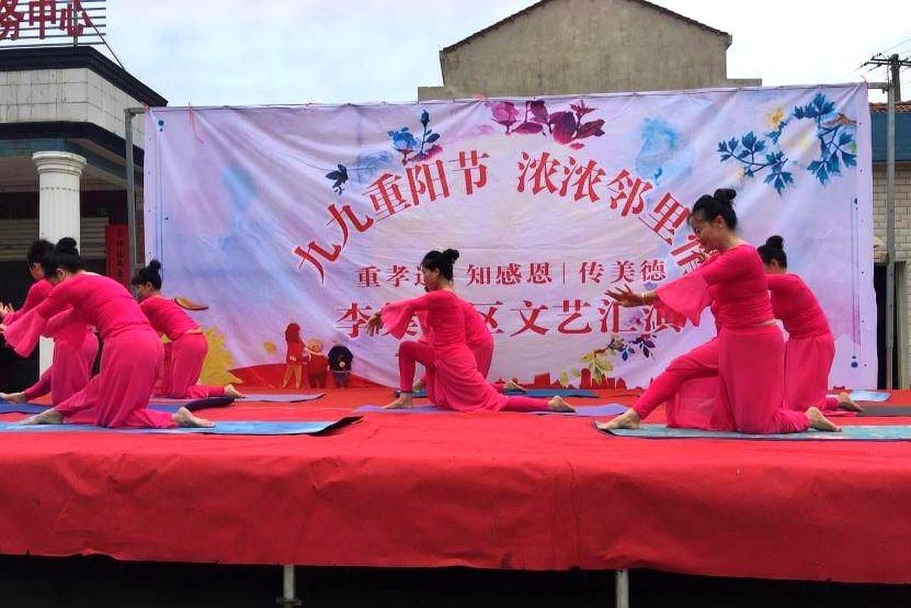 武汉市新洲区李集街,九九重阳敬老心文艺盛宴,是啥情况