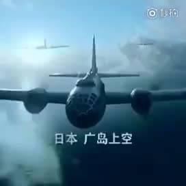 珍贵视频:广岛原子弹爆炸!