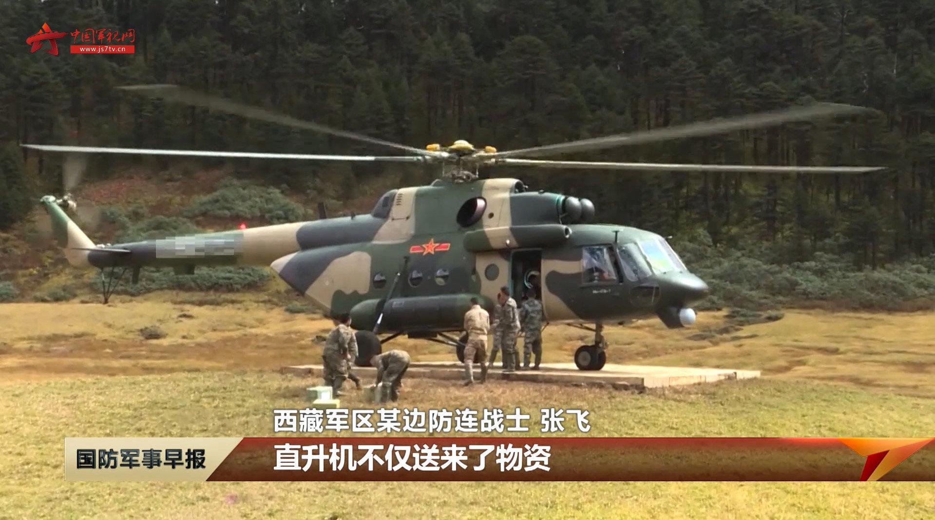 飞跃雪山峡谷送温暖! 首批过冬物资运抵西藏墨脱边防哨卡