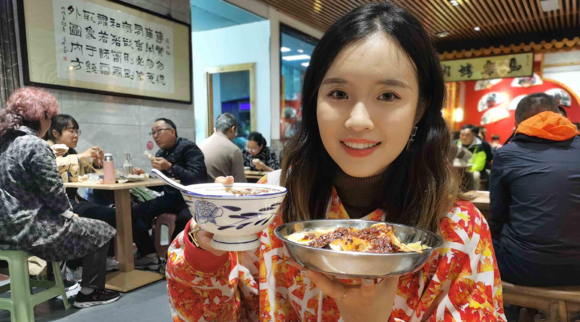 CGTN探访西安美食文化,一起领略西安美食风采!顺便练练英语听力