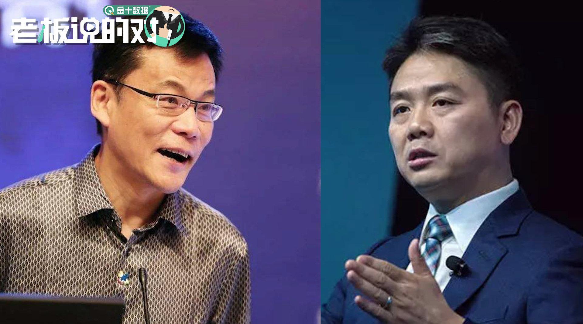 李国庆:刘强东开私人飞机去跟员工喝酒