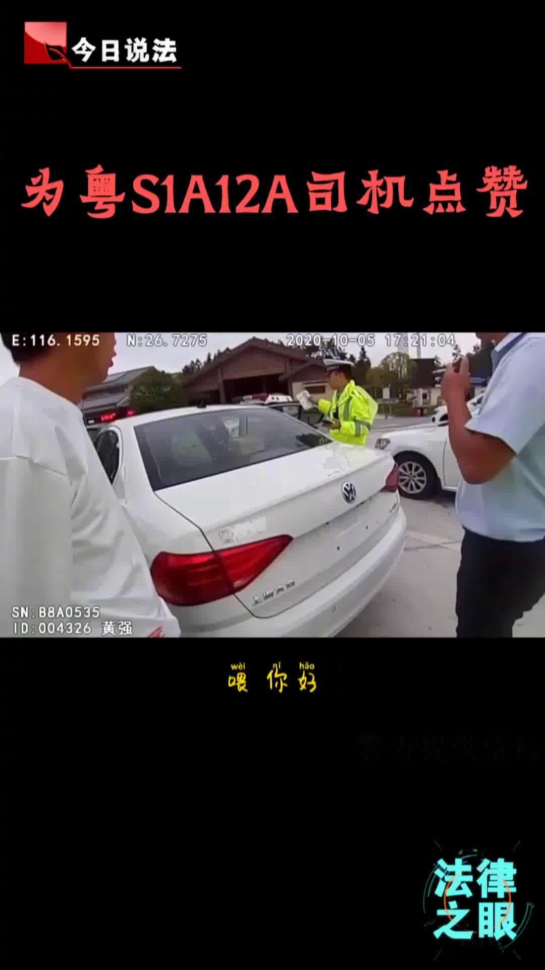 好心司机捡到他人证件交给交警:只有你们才能联系上失主!