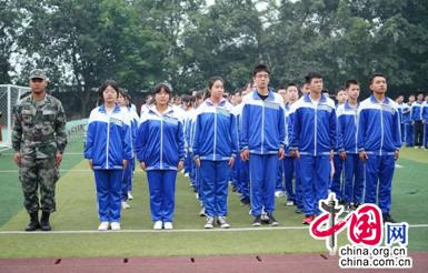 成都大邑韩场学校学生综合素养养成教育活动圆满落幕
