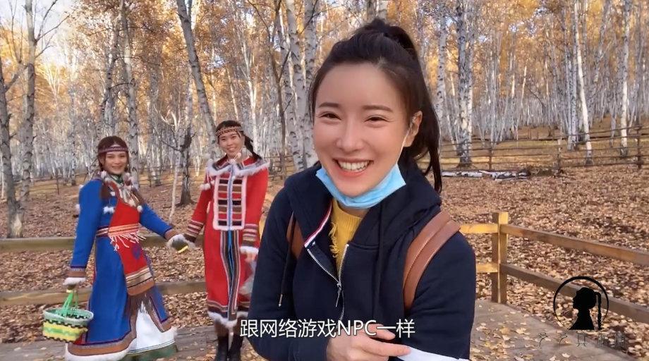 4女生内蒙古自驾鄂伦春边境,身穿狩猎服探树林民族,被驯鹿包围