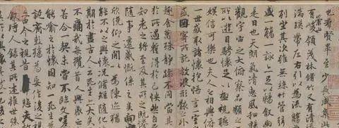 田英章的书法,写得这么好看?为啥不是艺术,伤很多人的玻璃心!