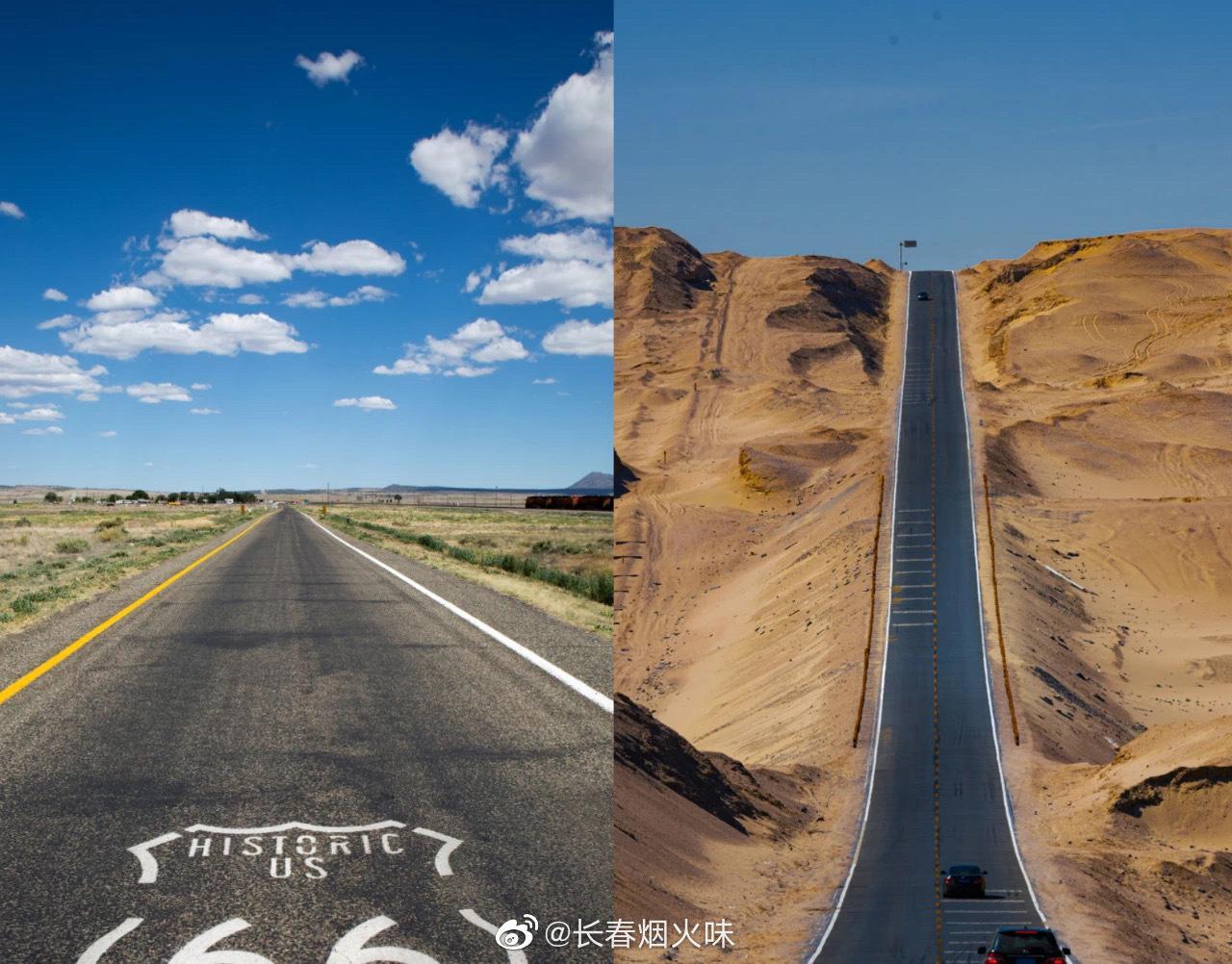 美国66号公路VS柴达木 自驾在柴达木盆地的公路上……