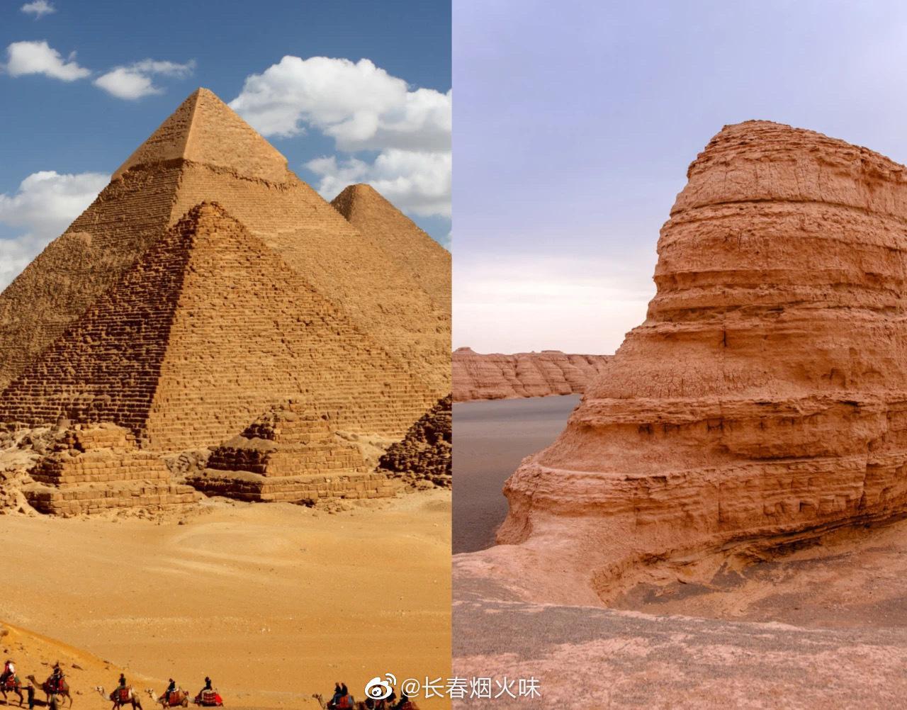 埃及VS雅丹魔鬼城 埃及金字塔的壮阔,雅丹魔鬼城也可以给你