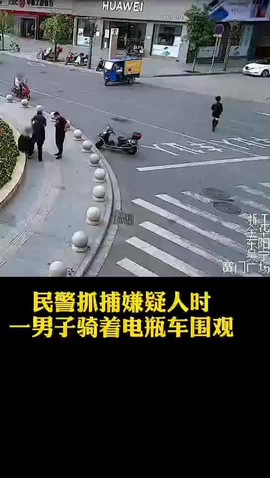 金华 东阳一男子围观抓捕现场反被警察抓了