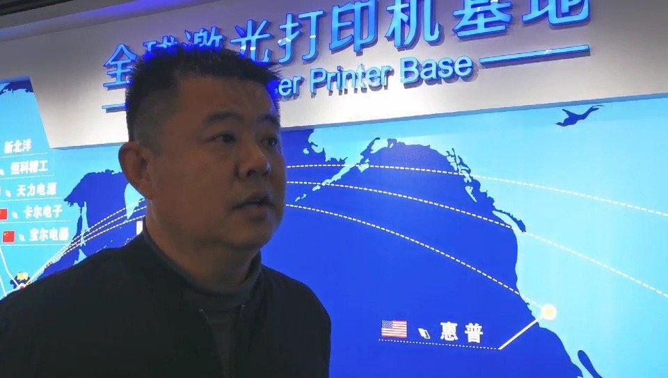 鲁北晚报社社长、总编辑李晋高度评价惠普全球激光打印机基地