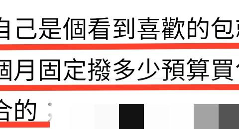 欧阳妮妮豪晒整柜名牌包,最贵的包50万,网友:炫富吧?