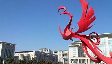 陕西省宝鸡市的2020年前三季度GDP出炉,排名会有何变化?