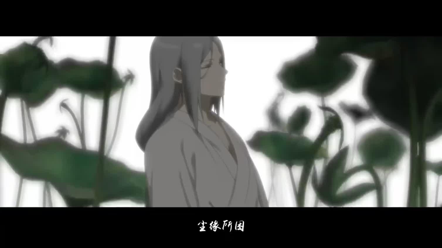 【一人之下】张灵玉角色歌《念斗章》