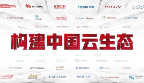华云数据与麒麟软件加强业务合作 完成更多产品兼容互认证