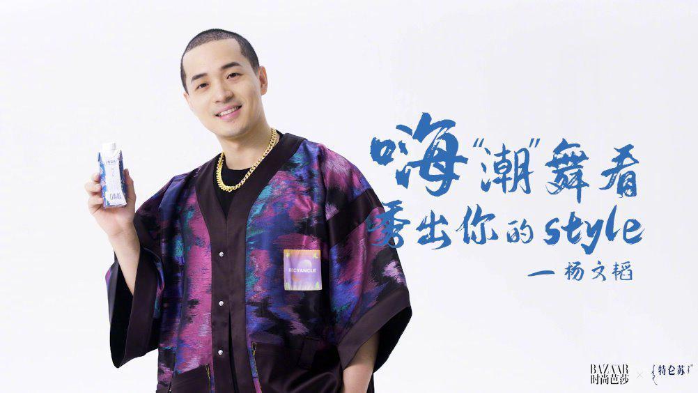 《这!就是街舞3》选手@杨文韬Taotao 用舞蹈突破极限……