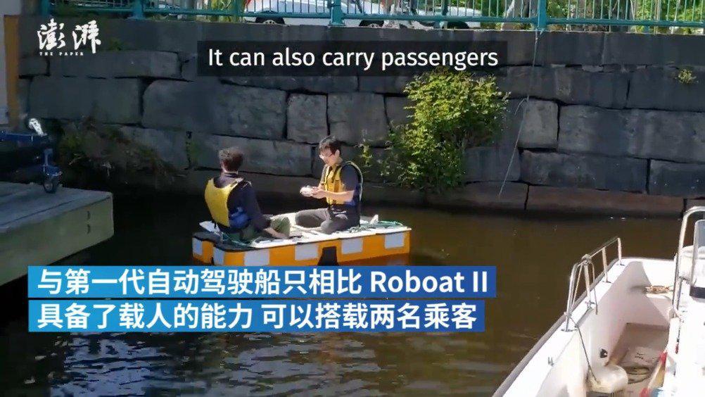 麻省理工的自动驾驶船来了,能坐2人