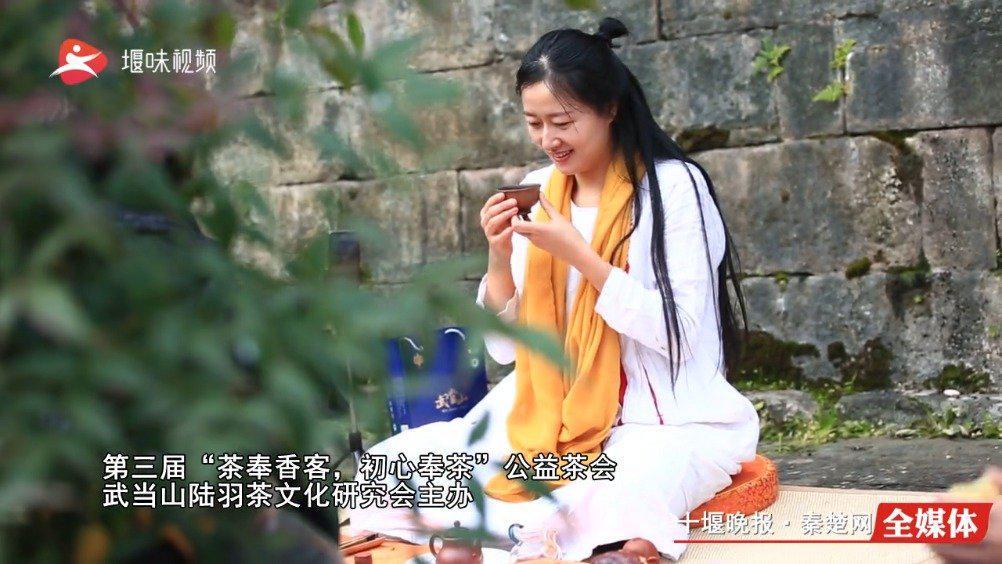 """仙山飘香!武当山""""茶人""""为游客提供品茶服务"""