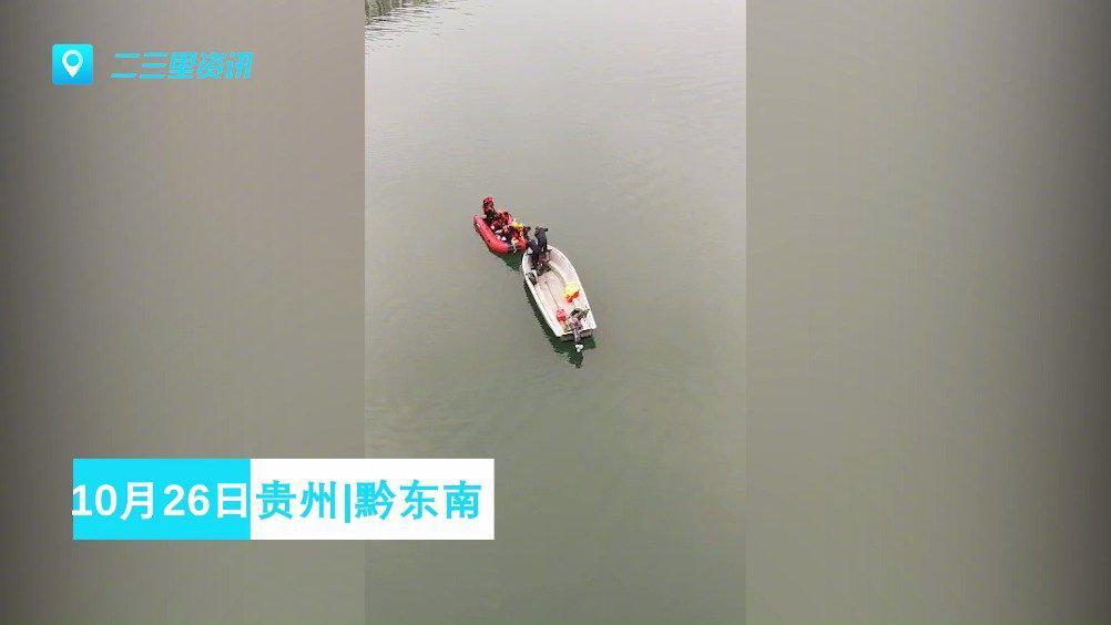 疑因学习压力过大,贵州锦屏县一15岁男生跳河身亡