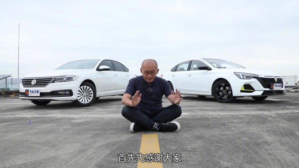 视频:《祥尧开车》荣威i6 MAX对大众朗逸