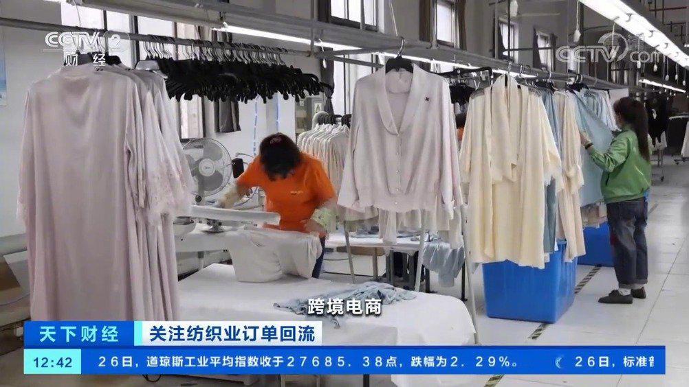 国外纺织订单大量回流 棉花价格一度创新高