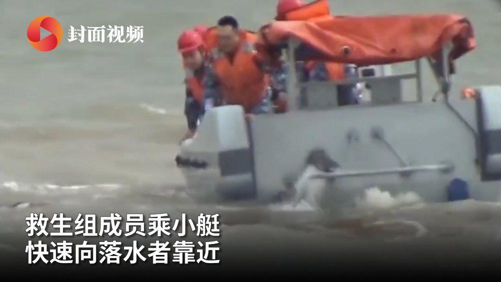 生死时速!海军官兵返港遇女子落水成功营救 全程用时不到3分钟