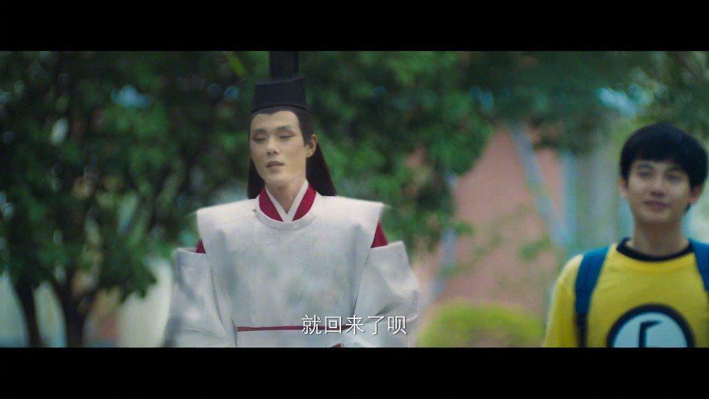 啦!少年时光@演员胡先煦 被古穿今千年棋圣褚嬴@张超Juck 赖上……