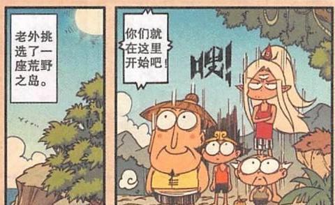 """大话降龙:降龙在野外生存挑战屡屡碰壁,只因身边""""猪队友""""太多"""